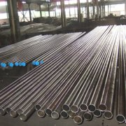 ASTM A179 Cold drawn seamless steel tube